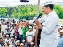 kejriwal asks people not to call him 'bhagauda'... but admits quitting as delhi cm was 'a mistake'